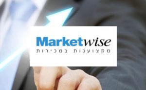 בניית אתר אינטרנט עבור MarketWise מקצוענות במכירות