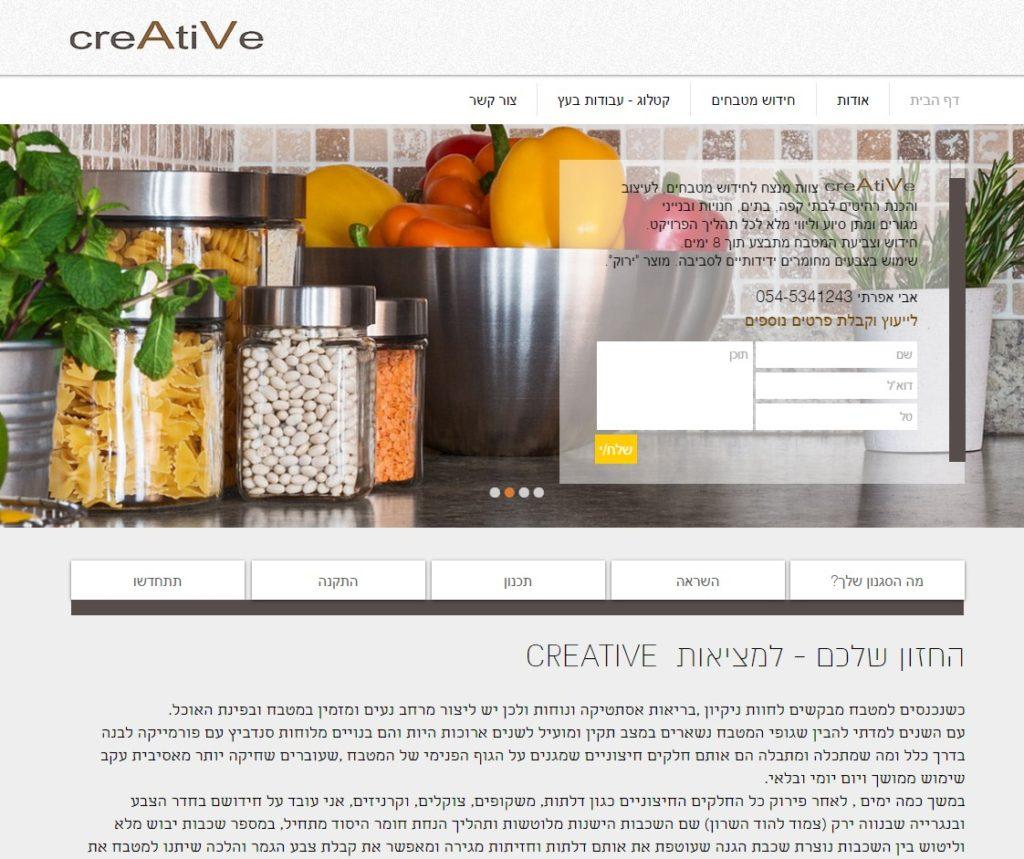 Creative חידוש מטבחים