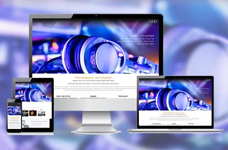 בניית אתר אינטרנט עבור Dj4u - תקליטן דתי