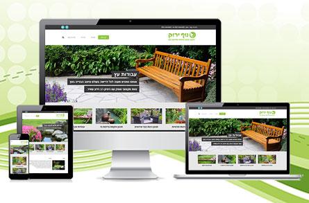 בניית אתר עבור נוף ירוק - עיצוב גינות
