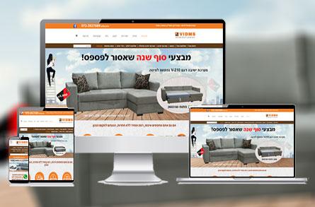 בניית אתר אינטרנט עבור VIDMS - מרכז לריהוט