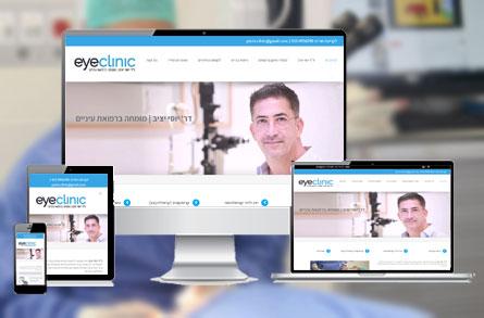 בנייה וקידום אתר אינטרנט עבור דר' יוסי יציב - מומחה ברפואת עיניים