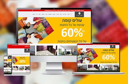 בניית אתר אינטרנט וקידום אורגני וממומן לחברת שטיחי מתריב