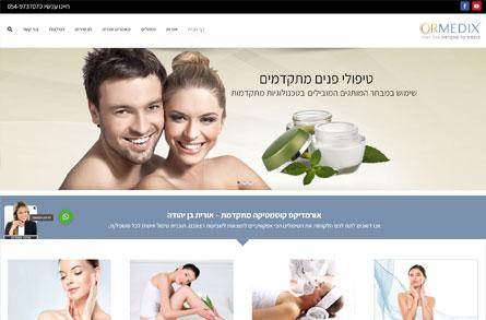 אורמדיקס בניית אתרי אינטרנט