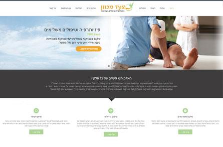 בניית אתר אינטרנט עבור צעד מכוון נכסים